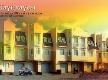 Коттеджный поселок Елизарово park (Елизарово парк)